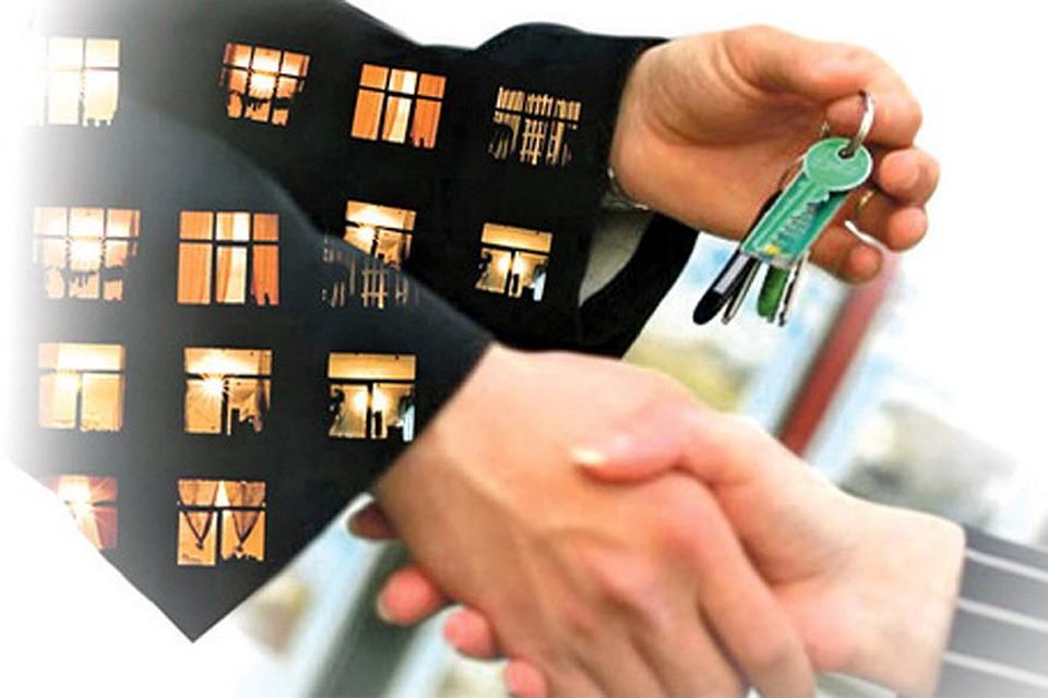 Как выгодно купить долю в квартире