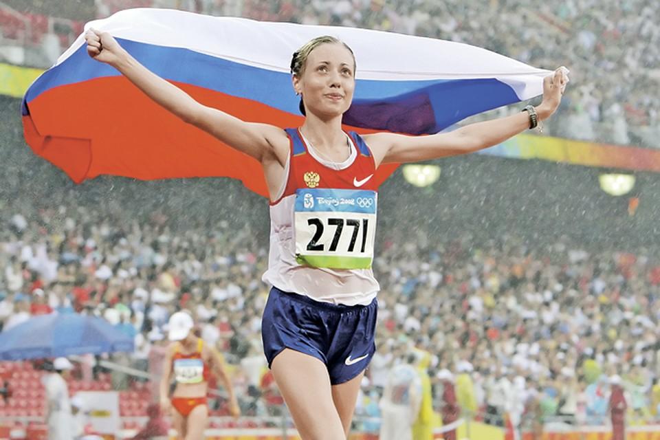 Прославленная олимпийская чемпионка Ольга Каниськина - одна из спортсменок, которых поймали на допинге.