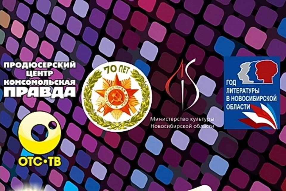 Продюсерский центр «Комсомольской правды» открывает новый сезон!