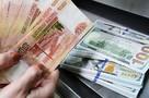 Рубль ослабел относительно доллара, но вырос относительно евро