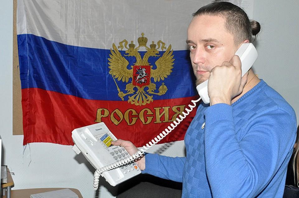 Телефонные коды населенных пунктов Республики Крым