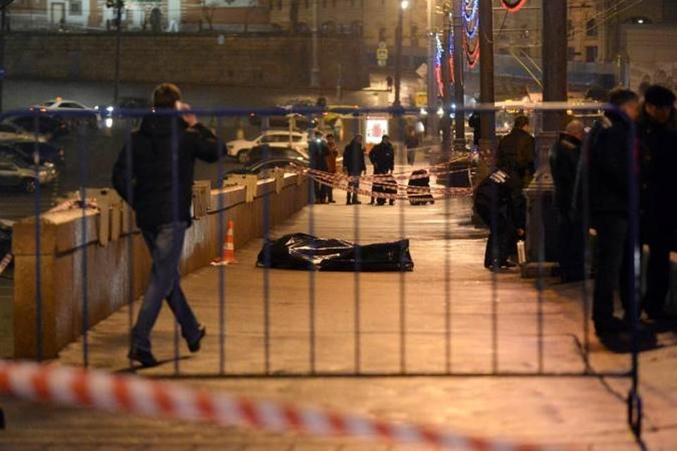 Бориса Немцова убили в ночь на 28 февраля на Большом Замоскворецком мосту