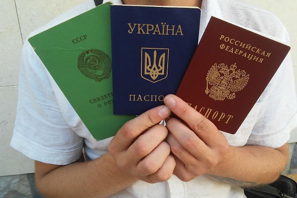 Сделать, татарский паспорт со вкладышем картинки