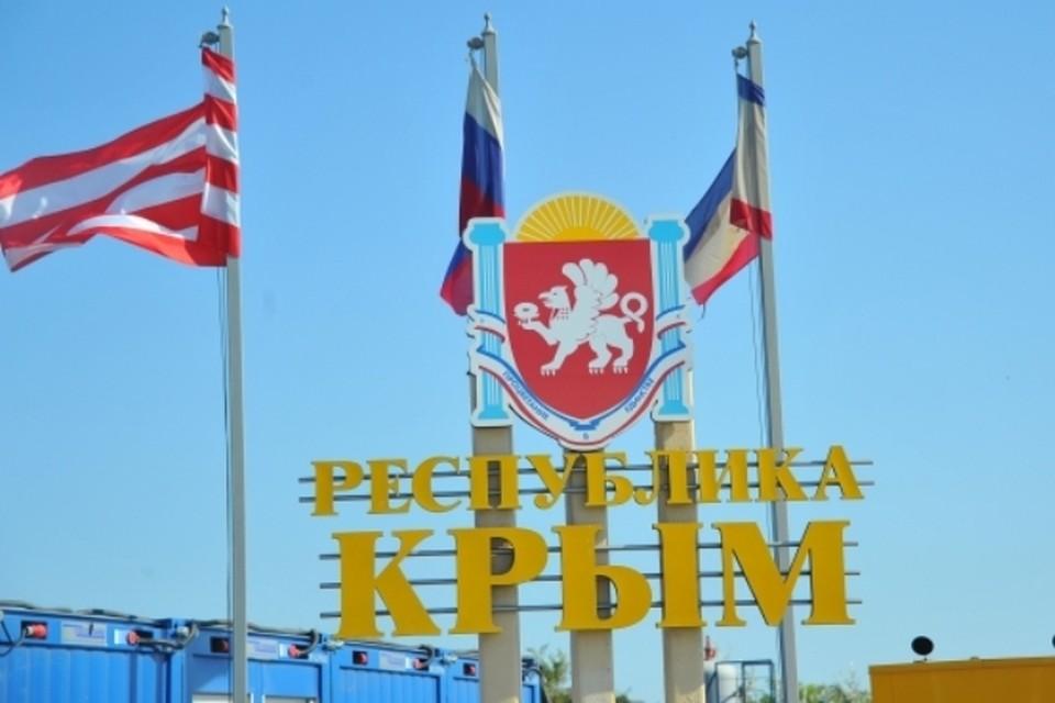 Крым уже год, как вернулся в состав РФ