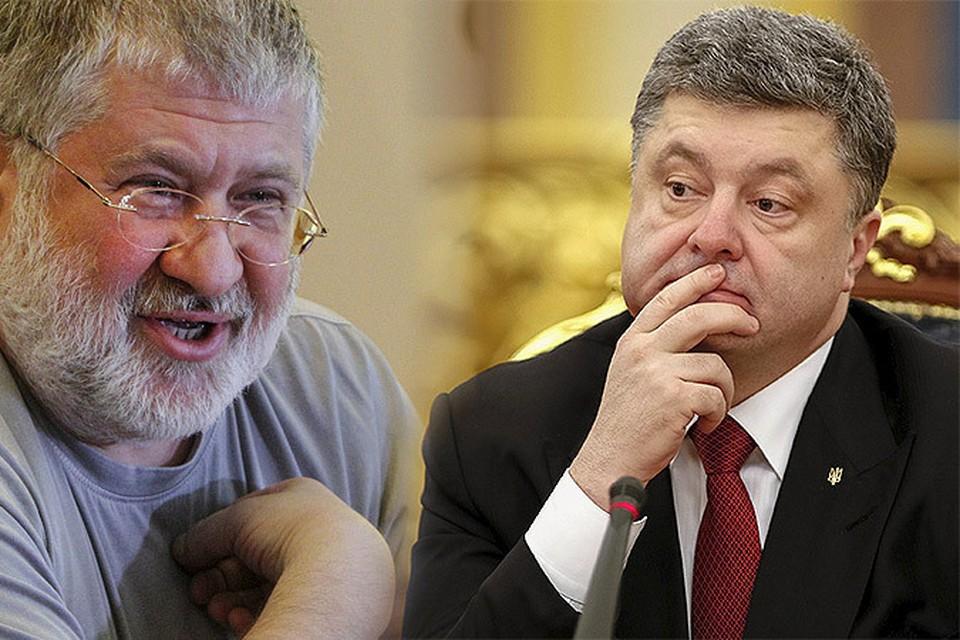 Противостояние на Украине президента-олигарха Петра Порошенко и олигарха-губернатора Игоря Коломойского переходит в более серьезную фазу.