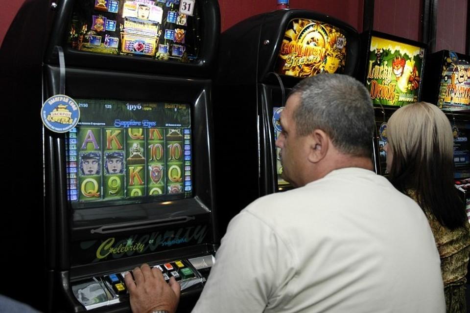 саратов закрыли игровые автоматы
