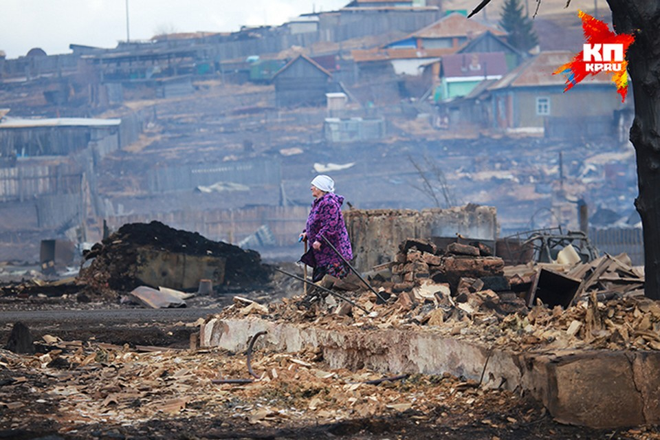 В страшном пожаре в республике выгорели целые села