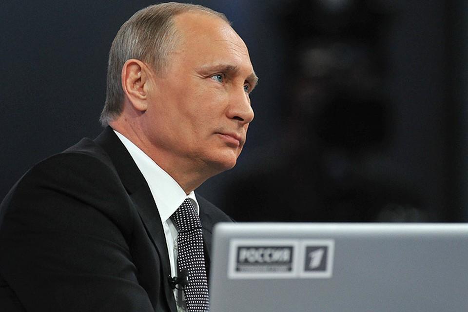 Президент поговорил об отношениях между Россией и Западом