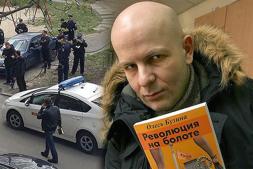 Наш колумнист вспоминает о погибшем журналисте Олесе Бузине