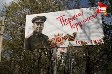 В Ставрополе баннер со Сталиным не провисел и дня