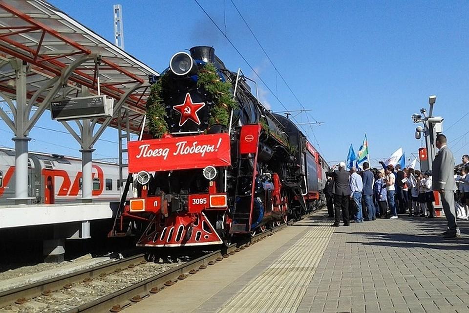 Шемордан  Ижевск расписание поездов и электричек