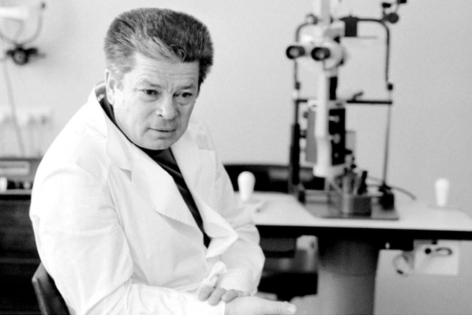 Святослав Николаевич создал уникальный медицинский центр и разработали десятки новых методов лечения.