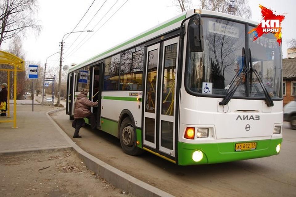 На автобуса кондуктор секс онлайн