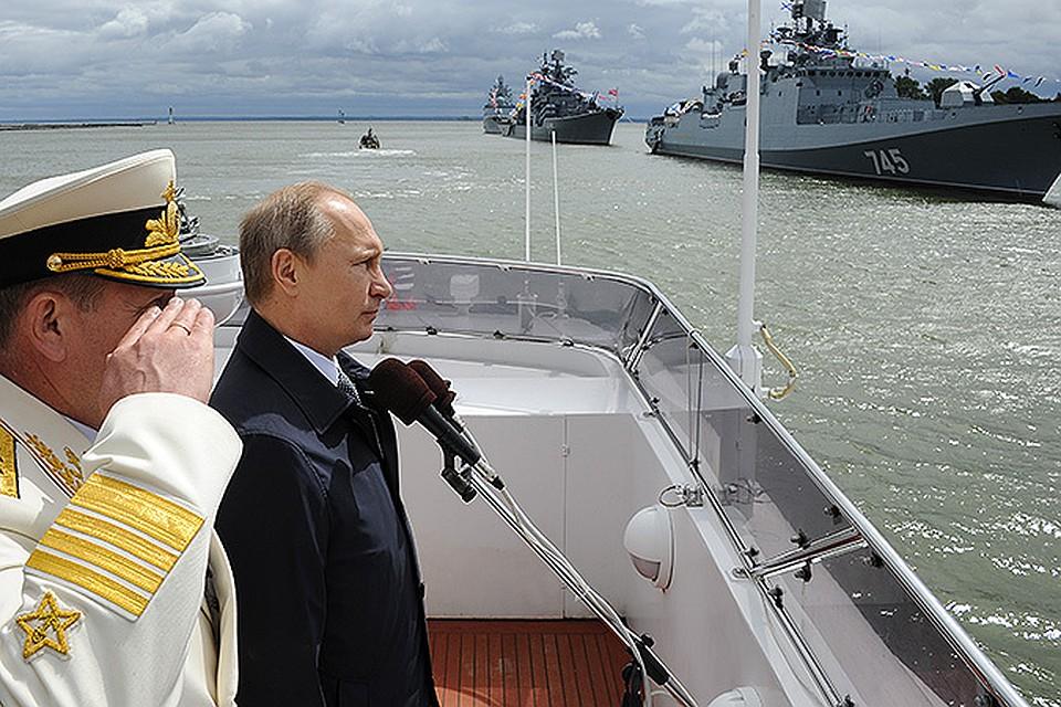 Картинки по запросу путин флот