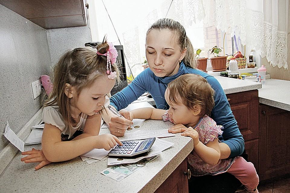 Правительство Москвы расширило список льготников, которые могут рассчитывать на скидку при оплате капремонта.