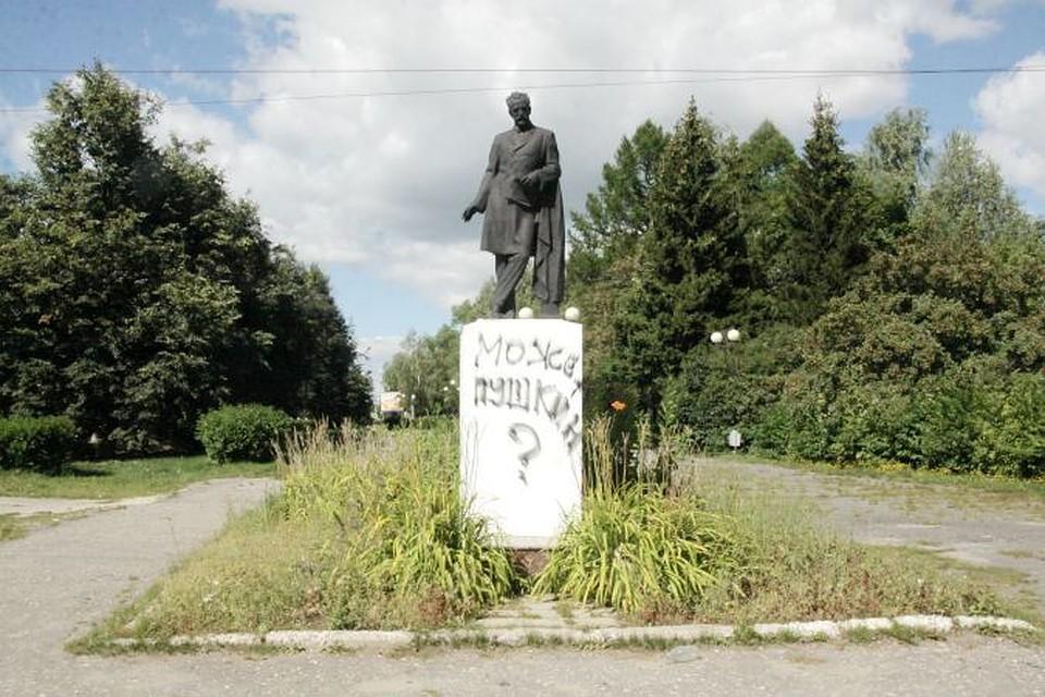 Памятники во владимире цены и фото на чайковского феодосия памятники элитные