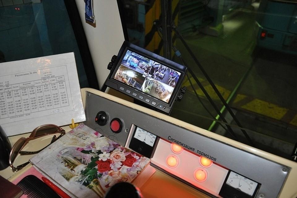 Фото: пресс-служба Кемеровской электротранспортной компании