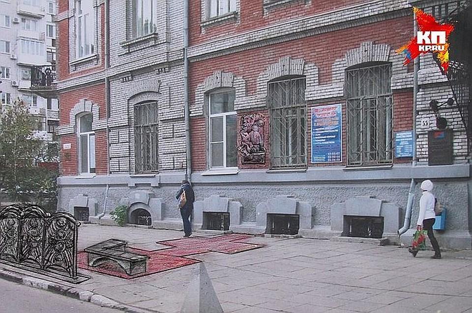 Иск по защите прав потребителей Сакко и Ванцетти улица адвокат по семейному праву Веселая улица
