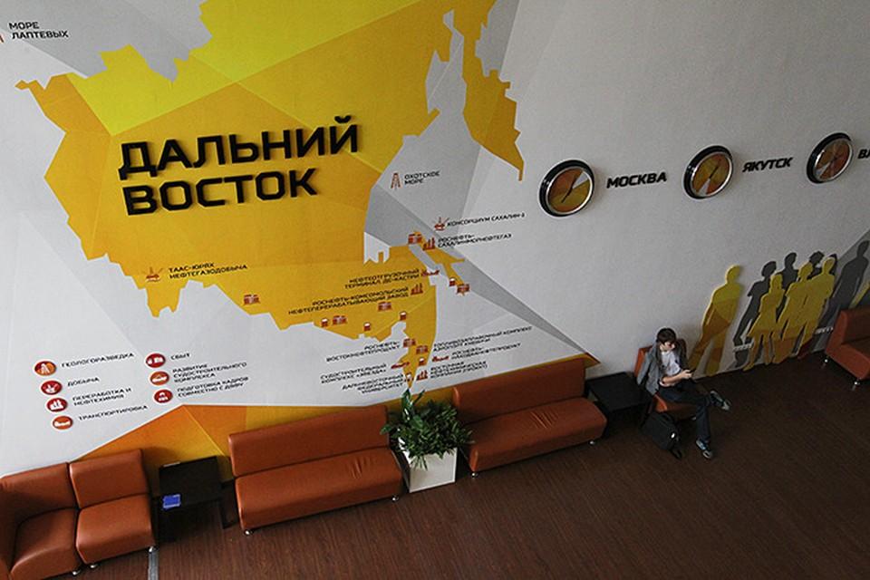 Итоги Восточного экономического форума: В экономику страны вложат более триллиона рублей