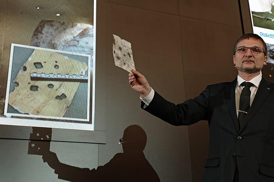 «Алмаз–Антей» обвинил Нидерланды в искажении данных по катастрофе Боинга MH17