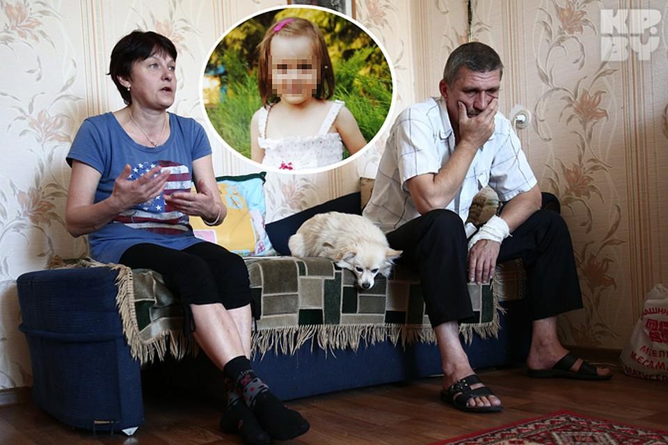 Старый дед желает свою внучку фото 134-416