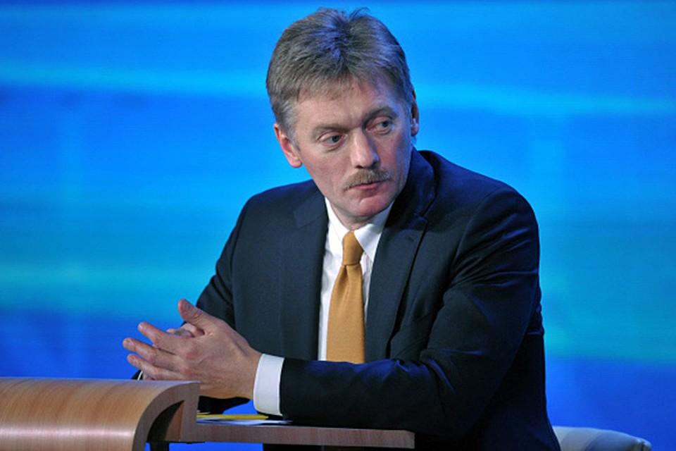 В Кремле отреагировали на претензии Черногории