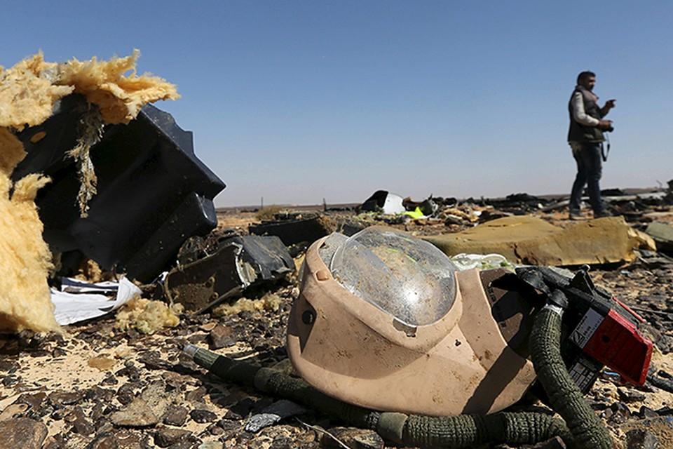 ФСБ России объявила о беспрецедентном вознаграждении в размере 50 миллионов долларов любому, кто сообщит о террористах, что взорвали российский самолет