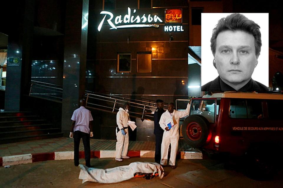 Штурман Александр Кононенко погиб от рук террористов в Мали.