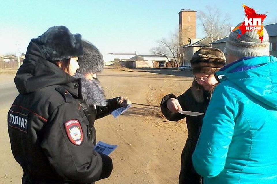 новости по забайкальскому краю за неделю замков Краснодаре