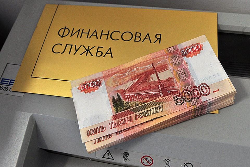 Рефинансирование кредитов граждан, ведущих личное подсобное хозяйство, на выгодных условиях в Россельхозбанке.