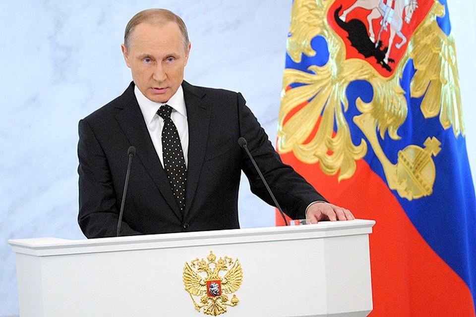 Владимир Путин: «Мы ответим на все вызовы. Мы будем идти вперед вместе. И вместе обязательно добьемся успеха»