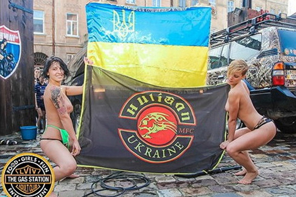 Украинская фото секс фото 147-219