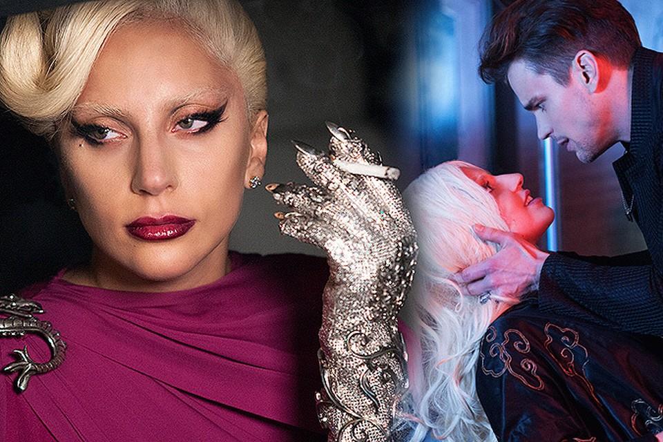 Певица Леди Гага в сериале «Американская история ужасов».