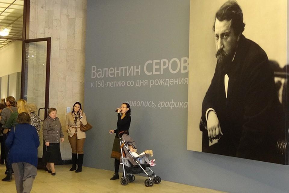 До сих пор Серов наверняка не знал, насколько он популярен в России