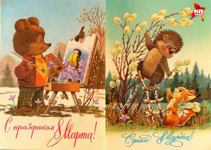 поэтому советские открытки это тоже время, ведущая