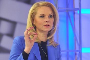 Татьяна Голикова: «Госденьги лежат у корпораций на депозитах, а не работают на экономику»