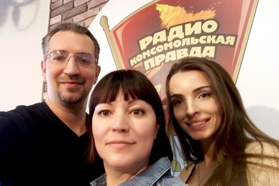 Основатель школы фитнеса для лица «Super Лицо» Анастасия Бурдюг (на фото справа) в гостях у Михаила Антонова и Оксаны Фоминой в программе «Важные птицы» на Радио «Комсомольская правда»