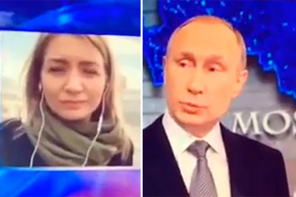 Глава государства узнал о проблемах Омска от Екатерины Черненко.
