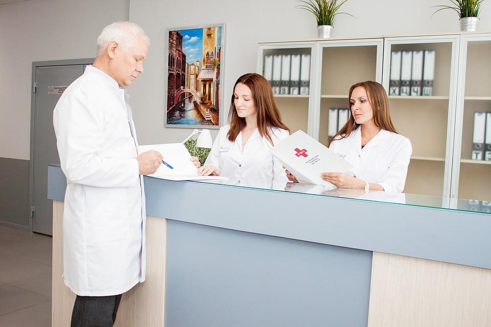 Медицинские клиники картинки