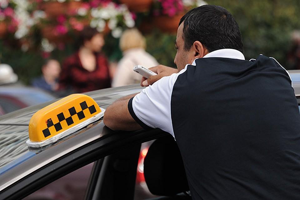 На самом деле деятельность такси в России, увы, не лицензируется. В Минтрансе выдают разрешения на оказание услуг по перевозке пассажиров. И все. Дают - на машину, а не на водителя