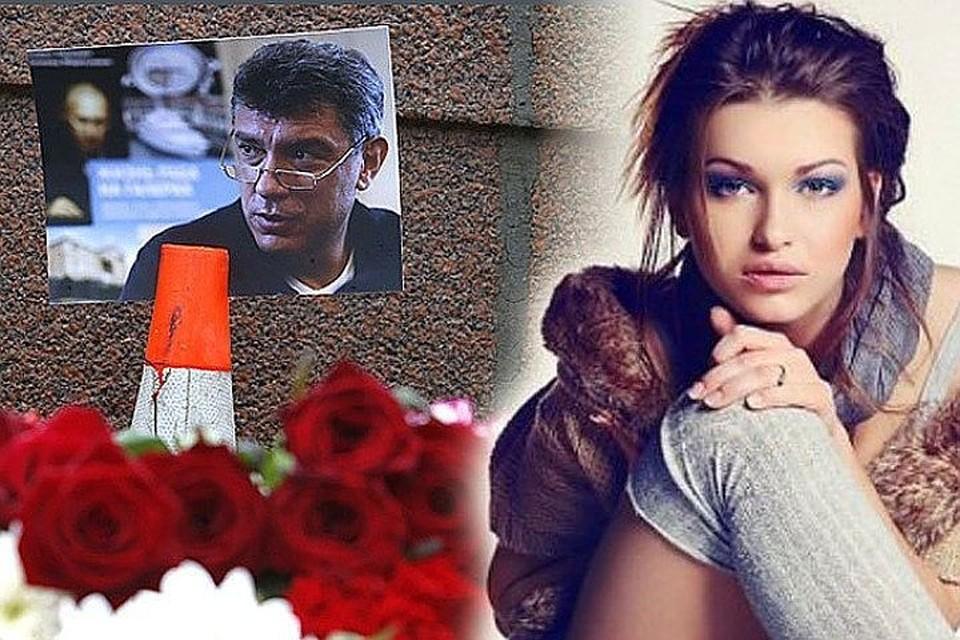 Дурицкая была держателем карты к одному из валютных счетов Немцова