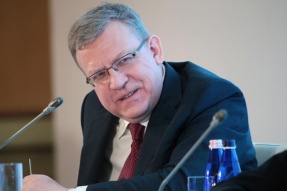 Алексей Кудрин.  Фото: Михаил Метцель/ТАСС
