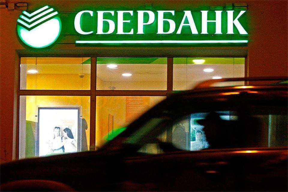Ранее Сбербанк снизил ставки по депозитам.