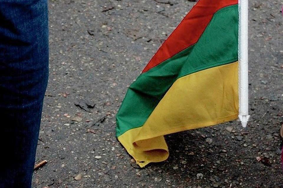 Американские военные поглумились над флагом Литвы