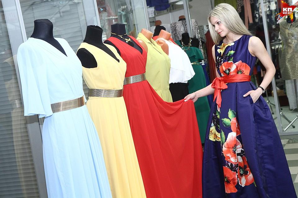 Купить платье в мире моды