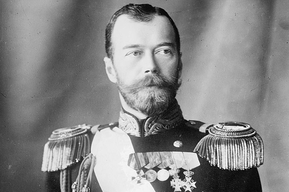Последний русский царь Николай II