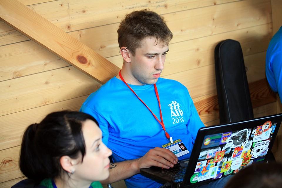 НаАлтае начал работу Международный молодежный управленческий форум