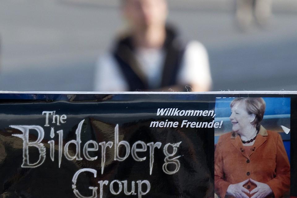 """В Германии проходят акции протеста против """"тайного мирового правительства"""""""