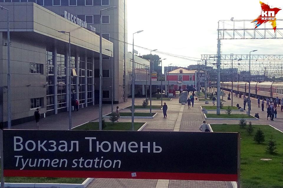 Эйфоретик Стоимость Нижневартовск Trip Опт Киселёвск