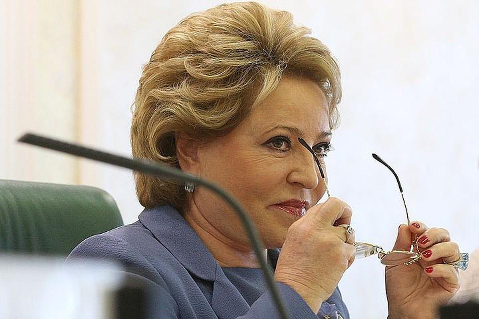 Валентина Матвиенко. Фото:Михаил Почуев/ТАСС